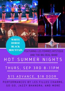 Hot Summer Nights BM-1